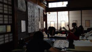 書道団体「無限未来」が行なっている人材育成、書家コースの長野千曲市で行なった養成合宿記録です。
