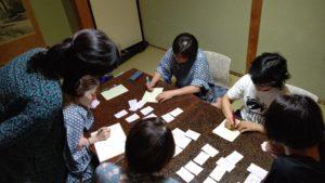 書道団体「無限未来」が行なっている人材育成、書道家コースの長野千曲市で行なった養成合宿記録です。