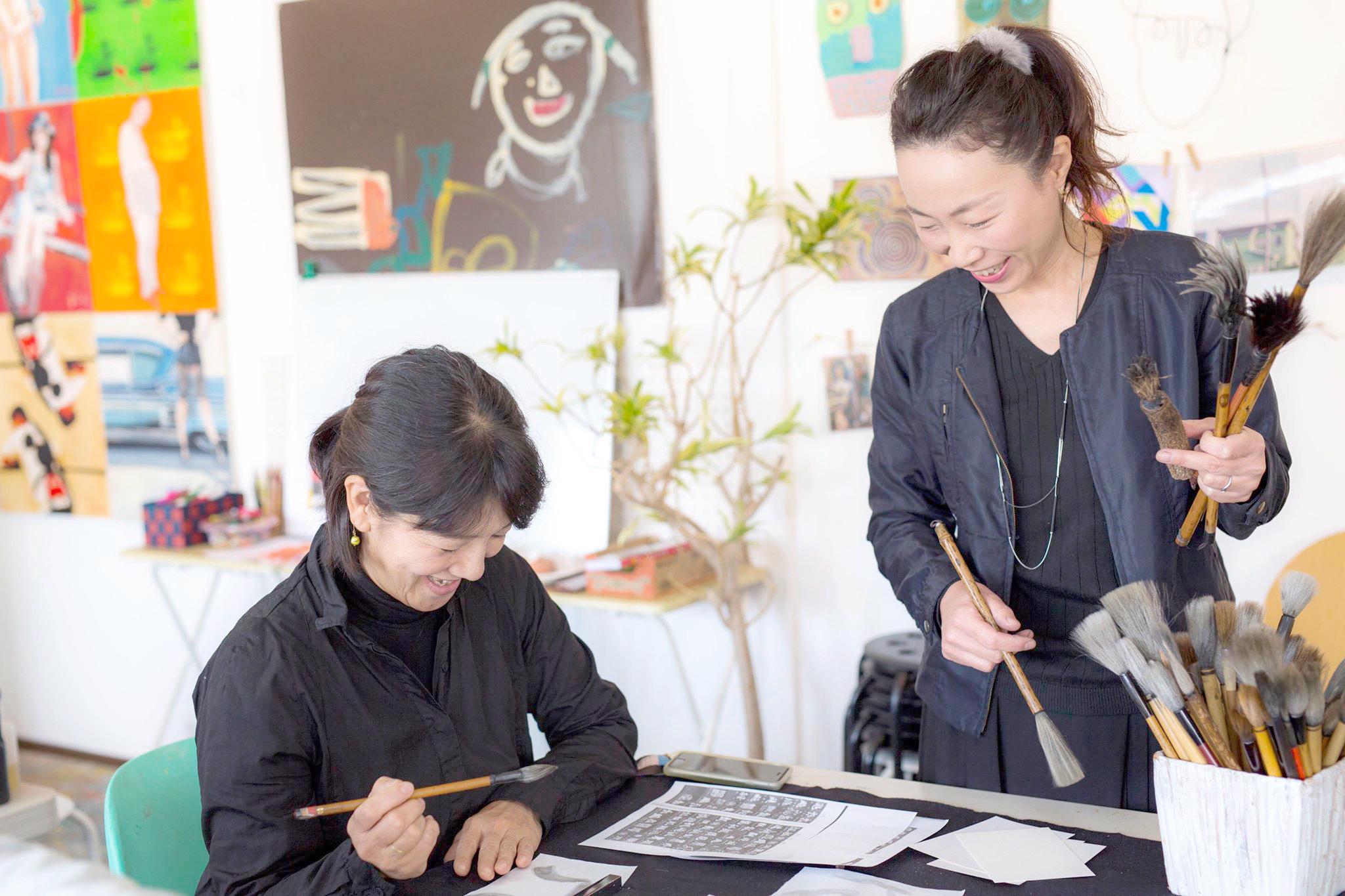 書道家、熊谷雲炎のアート楽書、書道教室の無限未来。