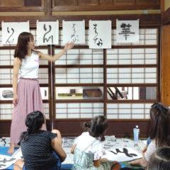 無限未来の書道教室を長野県千曲市にて運営する書家、島田蒼月。