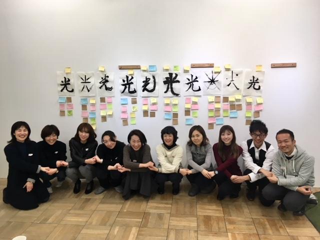小田川悠さんによる書道とアートの対話による鑑賞会