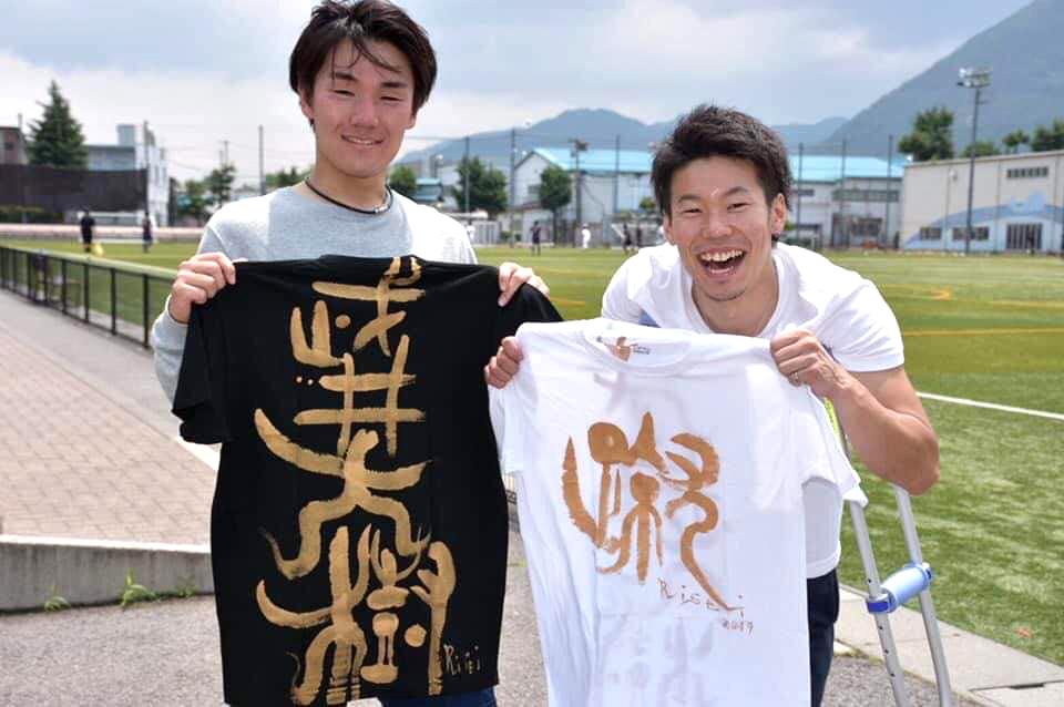 リベルタスFCの2019スローガン「全心一丸」の書を書いた書道家、島田蒼月と岡村和紀キャプテンと、武井大樹選手