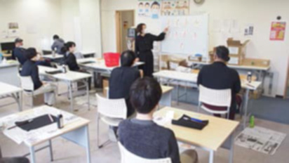 作業所での楽書書道教室